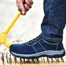 勞保鞋男夏季透氣鋼包頭防砸防刺穿牛筋底耐磨工地防護電焊工作鞋