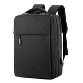 後背包後背包男背包印大容量商務電腦包女休閒書包圖案