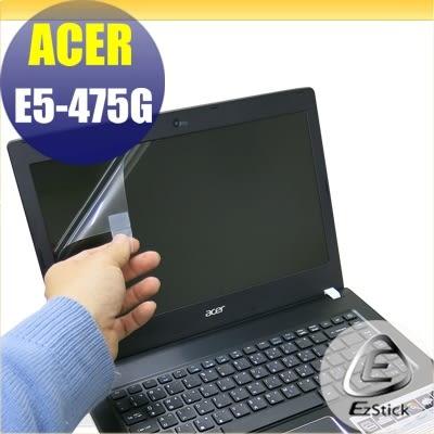 【Ezstick】ACER Aspire E5-475 G 專用 靜電式筆電LCD液晶螢幕貼 (可選鏡面或霧面)