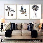 客廳沙發背景牆裝飾畫掛畫牆畫北歐壁畫餐廳現代簡約高檔時尚大氣 多色小屋YXS