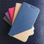 OPPO R15 仿皮 金沙紋系列 撞色皮套 皮套 手機皮套 皮套 插卡 支架 R15皮套