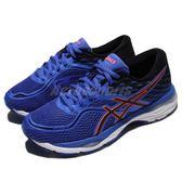 【五折特賣】Asics 慢跑鞋 Gel-Cumulus 19 D 紫 黑 避震透氣 女鞋 運動鞋【PUMP306】 T7B9N4890