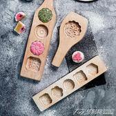 冰皮木質月餅模具家用不粘做綠豆糕南瓜餅卡通糕點饅頭烘焙模100g  潮流前線