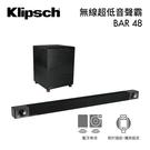 【限時特價+1.8米光纖線+24期0利率】Klipsch 古力奇 無線超低音 聲霸 BAR-48 公司貨