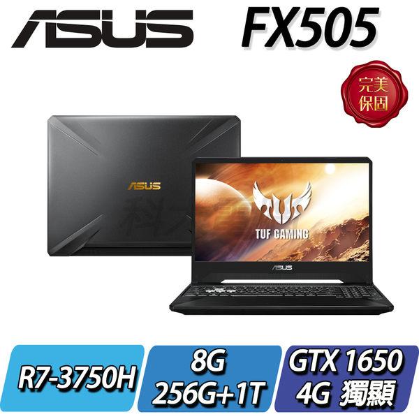 【ASUS華碩】【零利率】TUF Gaming FX505DT-0021B3750H 戰斧黑  ◢15吋窄邊框效能型電競筆電 ◣