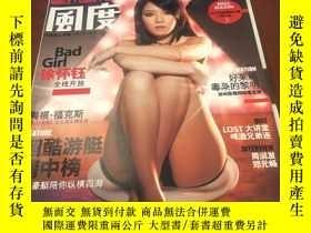 二手書博民逛書店風度雜誌2007年8月號(封面罕見徐懷鈺)Y329728