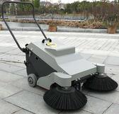 手推式電動吸塵掃地機工廠車間倉庫無塵清掃車粉塵清潔工業掃地車igo