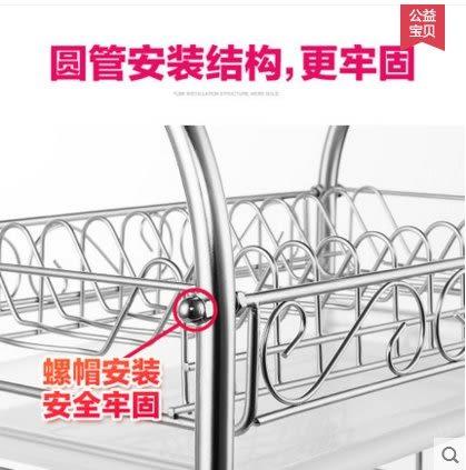 LOKE 304不鏽鋼碗架瀝水架廚房置物架收納盤子瀝晾洗濾放碗筷盒
