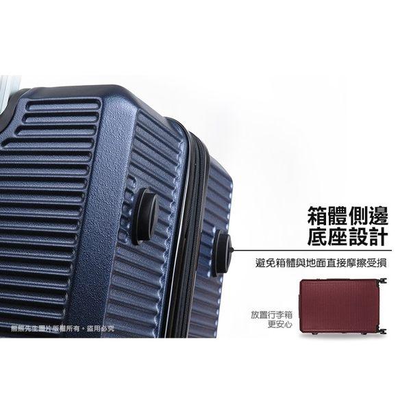 特托堡斯 Turtlbox 行李箱 25吋 旅行箱 T62