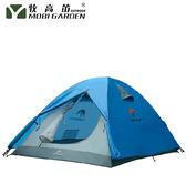 戶外帳篷雙層雙人防風防水家庭帳篷 igo 台北日光