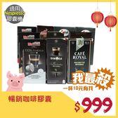 YES18-27 新春優惠-100顆暢銷咖啡膠囊特惠組☕Nespresso膠囊機專用 ☕