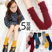 寶寶女童堆堆襪春夏薄款兒童襪