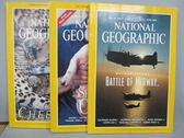 【書寶二手書T1/雜誌期刊_PPF】國家地理_1999/4+10+12月_共3本合售_Battle of Midway_英文