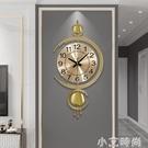 鐘表掛鐘客廳家用創意掛表大氣藝術個性掛墻鐘表時尚簡約裝飾時鐘 NMS小艾新品
