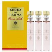 Acqua Di Parma Peonia Nobile 高貴牡丹花淡香精 隨身噴霧補充瓶20ml x3入 [QEM-girl]