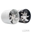 圓形管道排氣扇6寸排風扇廚房油煙換氣扇強力抽風機排煙機 小艾時尚NMS