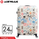 AIRWALK 環郵世界 行李箱 24吋 白色 精彩歷程 拉鍊硬殼行李箱 A615371401 MyBag得意時袋