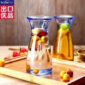scybe喜碧玻璃冷水壺果汁壺彩色涼水壺玻璃花瓶醒酒器紅酒瓶【潮咖地帶】