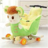 兒童木馬兩用搖搖馬嬰兒搖椅寶寶玩具實木帶音樂拉桿搖車周歲禮物  mks  免運 生活主義
