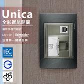 法國Schneider Unica Top埋入式資訊網路/電話插座金屬灰
