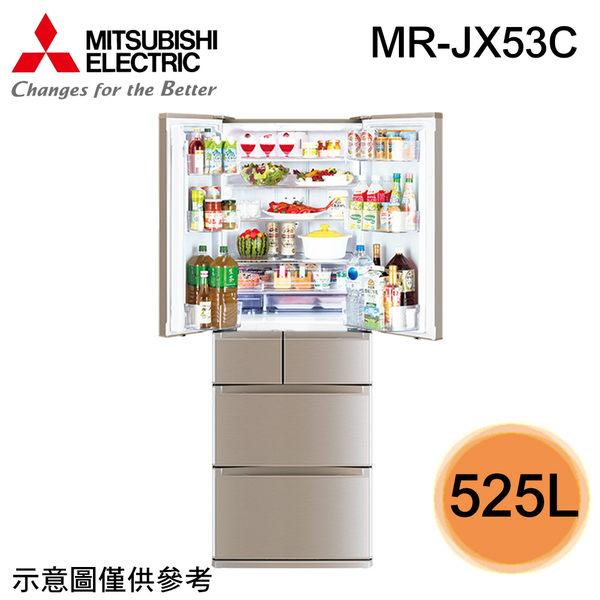 三菱 525L變頻六門冰箱