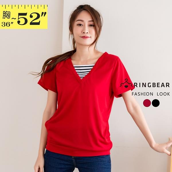 假二件--大V領拼接條紋布側邊口袋假兩件短袖上衣(黑.紅M-2L)-U332眼圈熊中大尺碼