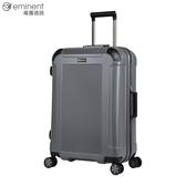eminent【亞伯特】暗色調獨特壓紋設計PC鋁框行李箱 24吋(冷灰) 9U4