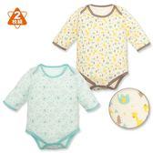 日本西松屋 厚棉活肩式長袖包屁衣二件組 綠象象 男寶寶童裝【NI0260301】