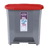 晶鑽踏式垃圾桶-大-26L(顏色隨機出貨)