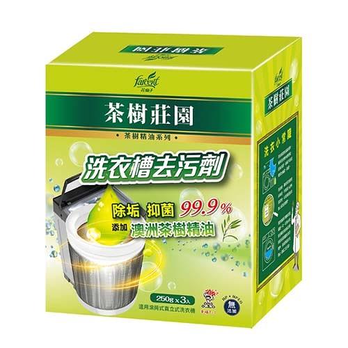 茶樹莊園茶樹洗衣槽去污劑250g*3【愛買】