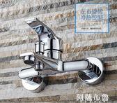 現貨水龍頭 淋浴龍頭 全銅 浴室暗裝 三聯浴缸 冷熱水龍頭混水閥花灑套裝 阿薩布魯4-13