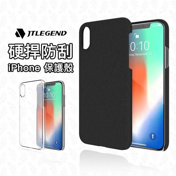 JTLEGEND iPhone Xs XR 硬捍防刮 保護殼 手機殼 防水痕 透明 彈性 超輕薄