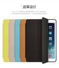 超薄蘋果IPad Pro12.9吋皮套保護套 2020新款IPad11吋平板保護殼 日韓純色簡約IPAD 12.9平板保護套