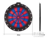 飛鏢套裝磁性兒童成人家用練習安全飛鏢靶磁鐵飛標盤含6鏢20英寸 原本良品