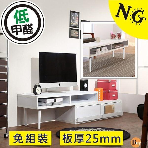 收納櫃 鞋櫃《百嘉美》NG品出清 環保低甲醛百變兩用多功能電視櫃(板材2.5厚) 茶几 和室桌