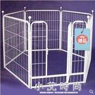 寵物柵欄小型中型犬l大型犬狗狗圍欄室內隔離兔子泰迪金毛狗籠子小艾時尚.NMS