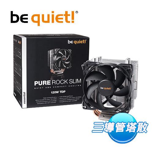 Be quiet! Pure Rock Slim 極靜音三導管塔型散熱器