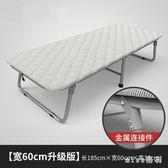 折疊床板式單人家用成人午休床辦公室午睡床簡易硬板木板床 js10503『miss洛羽』