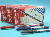UNI三菱鋼珠筆UB-150全液式耐水性鋼珠筆0.5mm/一支入{定45}