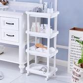 22CM寬廚房冰箱夾縫置物架浴室縫隙收納架置地式窄邊架塑料整理架igo   酷男精品館