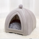 寵物窩 冬季保暖四季通用貓屋半封閉式小貓咪床房子別墅狗窩寵物用品【快速出貨八折下殺】