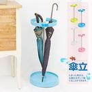 雨具 雨傘【澄境】塑鋼耐用型玄關傘架  ...