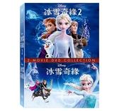 冰雪奇緣 1+2 合集 DVD (購潮8)