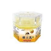 草本之家-冷凍蜂王乳蜂王漿500克(只限冷凍宅配,無超商取件)