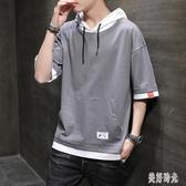 短袖T恤男2020夏季新款潮流純色連帽衛衣假兩件拼接棉質半袖上衣 PA16684『美好时光』