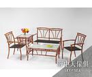 {{ 海中天休閒傢俱廣場 }} G-52 摩登時尚 餐椅系列  81-1 HT-327 竹節茶几桌椅組