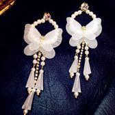 韓國誇張水晶蝴蝶百搭耳環女超仙氣質冷淡風長款珍珠流蘇仙女耳釘 檸檬衣舍