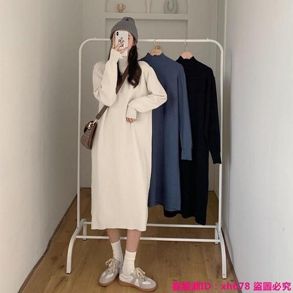 特惠針織衫 秋冬韓版新款過膝中長款半高領寬松打底針織長袖連衣裙女裙子