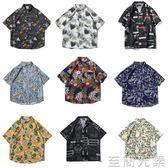 夏威夷衫東南亞復古港味塗鴉襯衣短袖襯衫男女花襯衣夏威夷度假風情侶裝潮 至簡元素