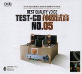 【停看聽音響唱片】【CD】試音孫露5
